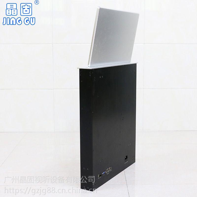 晶固无纸化高清液晶显示器一体式升降器超薄触摸屏隐藏升降机