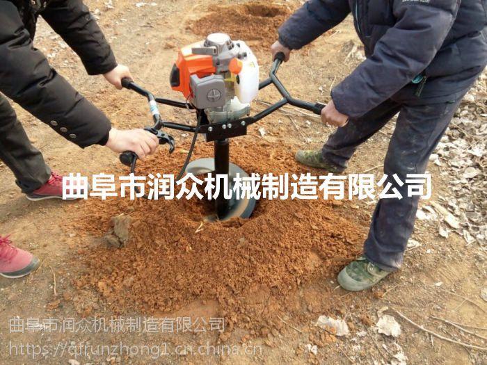 12厘米钻头汽油挖坑机 手提山地省劲树苗打坑机