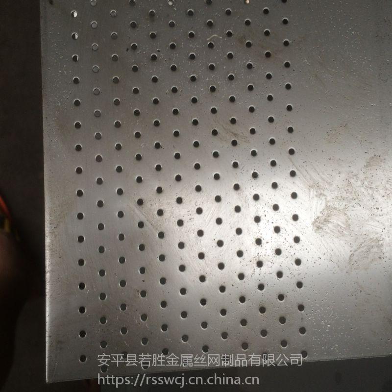 安平若胜 金属板装饰过滤长圆孔冲孔网 微孔特薄 声源降噪