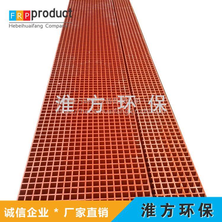 玻璃钢格栅树篦子地沟盖板 可拼接可切割可定制玻璃钢网格板