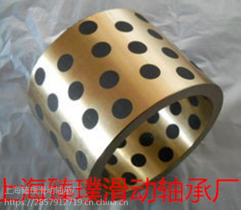 优质FZ-5自润滑石墨铜套