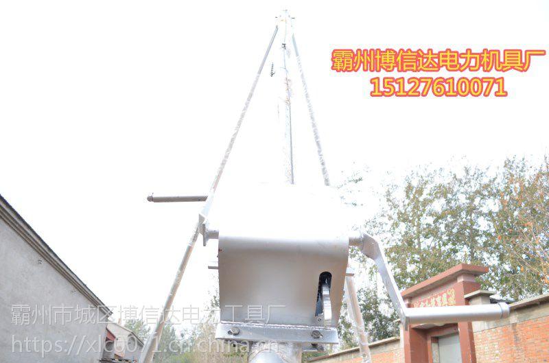 铝合金管式人字扒杆 电杆立杆器 人工立电杆设备博信达