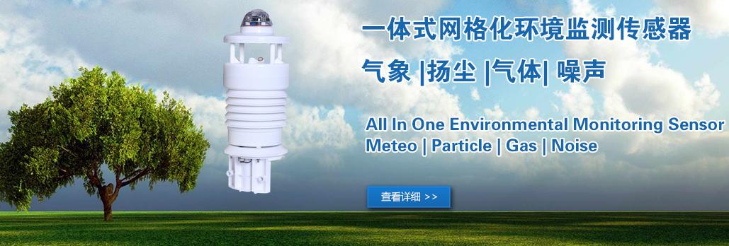 富奥通科技(北京)有限公司