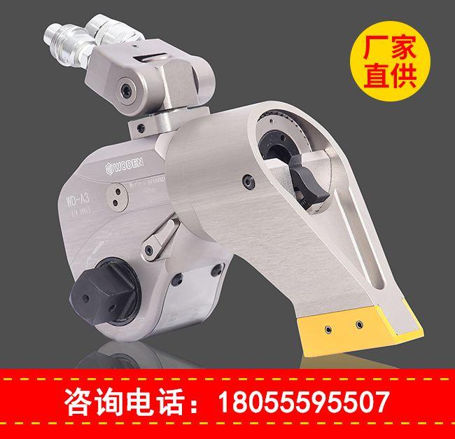 九台市驱动液压扳手-价格18055595507