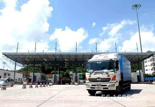 杭州工具到香港发货需要几天,运费大概多少