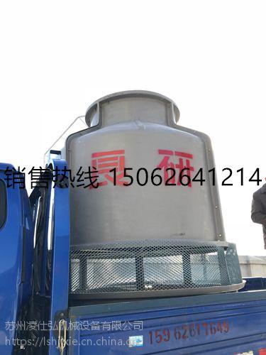 湖州方形逆流冷却塔-南浔200吨圆形冷却塔 150-6264-1214