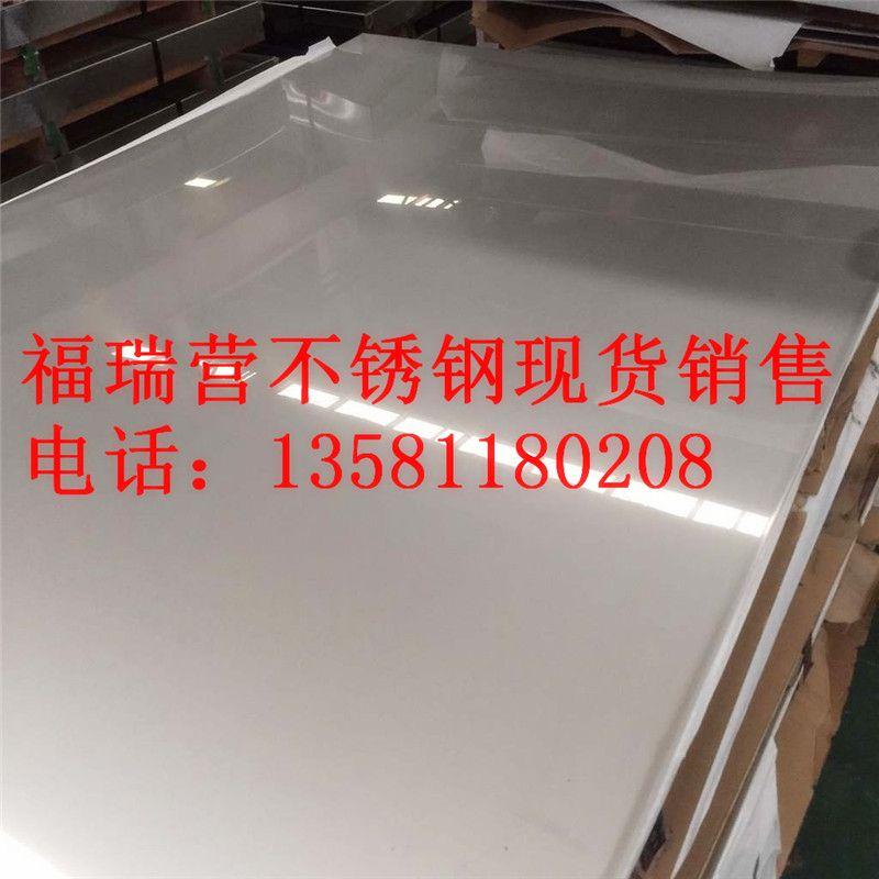 http://himg.china.cn/0/4_990_235604_800_800.jpg