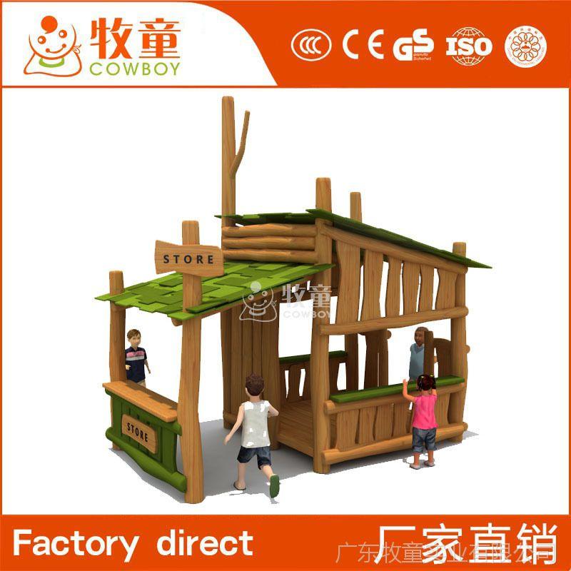 牧童防水实木小型户外小区儿童组合滑梯 卡通造型滑梯定制