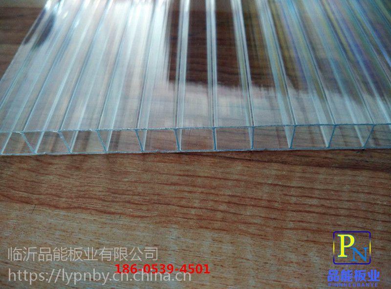 山东龙口厂家生产pc8mm四层乳白阳光板 用于温室大棚蔬菜苗圃