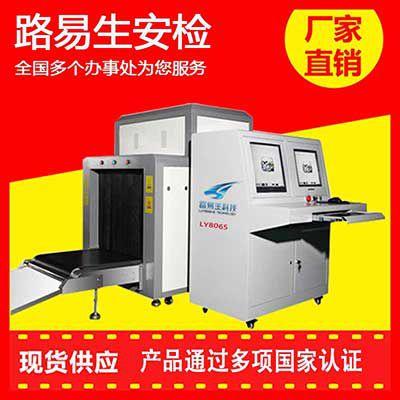 http://himg.china.cn/0/4_990_235850_400_400.jpg