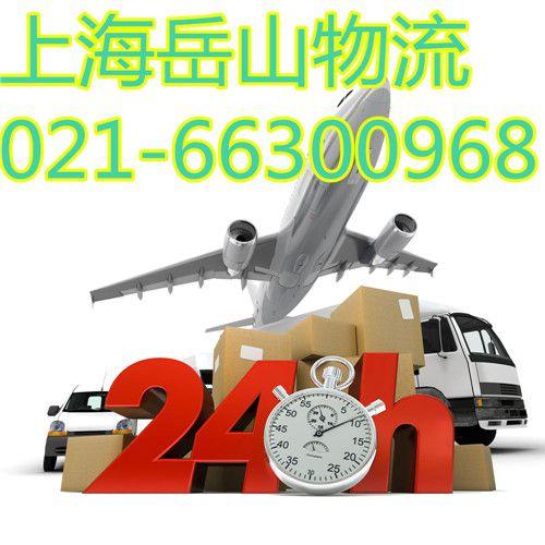 http://himg.china.cn/0/4_990_237176_500_500.jpg
