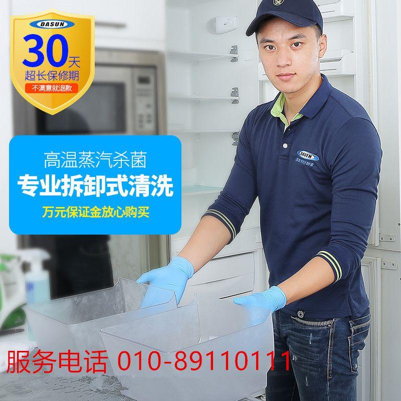 http://himg.china.cn/0/4_990_238328_800_800.jpg