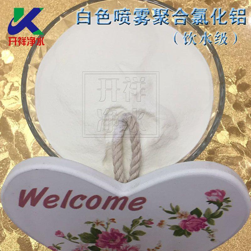 http://himg.china.cn/0/4_990_238866_800_800.jpg
