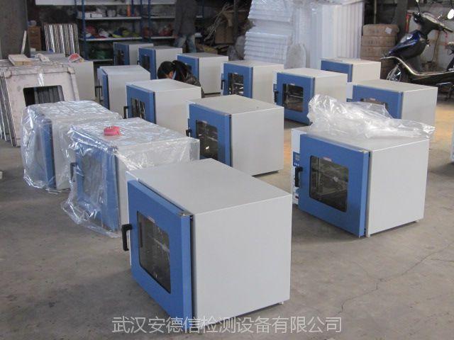 武汉实验室用干燥箱 大学烘箱烤箱
