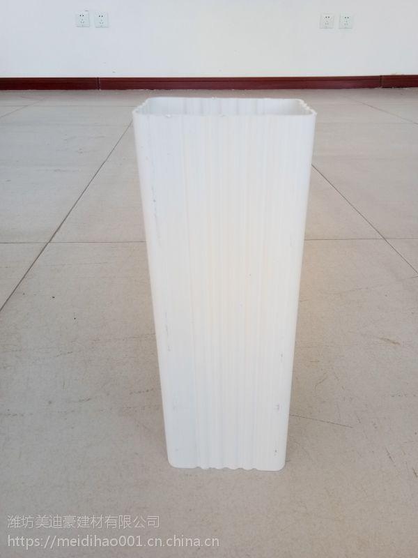 山东潍坊PVC檐沟 PVC雨水管生产厂家