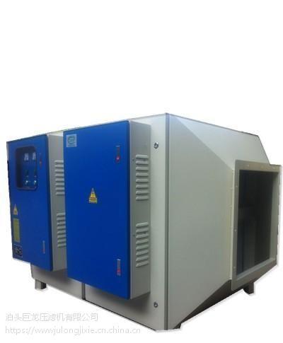 青岛巨龙环保公司生产40000光氧废气净化设备