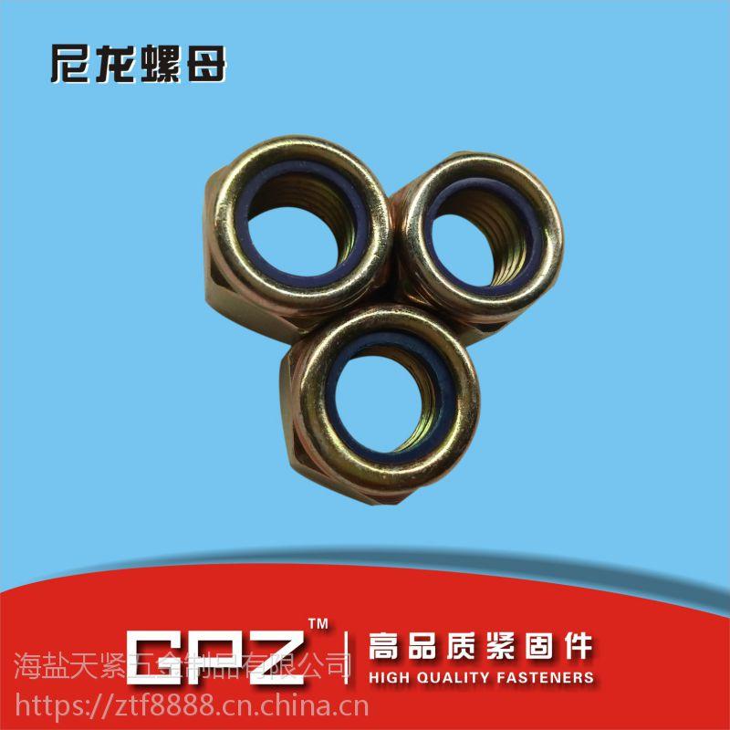 ZTF供应 五彩锌 尼龙锁紧螺母 防松螺母 DIN982