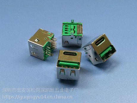 绿色双层二合一母座 USB 2.0 A母+TYPE 180度单面(双面)直插 18P带鱼叉脚