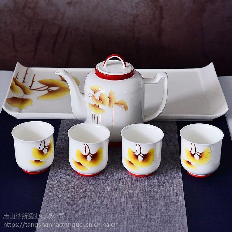 陶瓷茶具茶壶茶杯定制 釉上彩骨瓷功夫茶具套装 礼盒整套批发