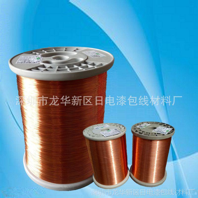 漆包线生产厂家 东莞漆包线 漆包铜圆线QA-1 155级 0.05漆包线