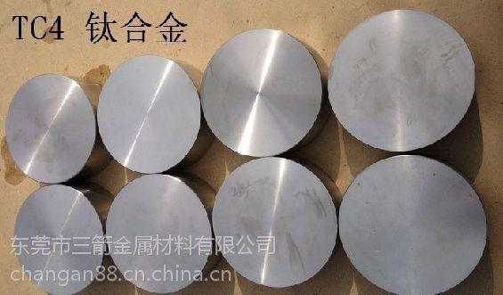 常年代理销售1.6566德标表面硬化钢价格规格