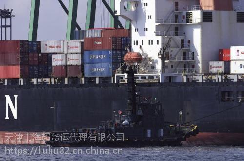 河北廊坊到广西南宁海运门到门内贸运输公司