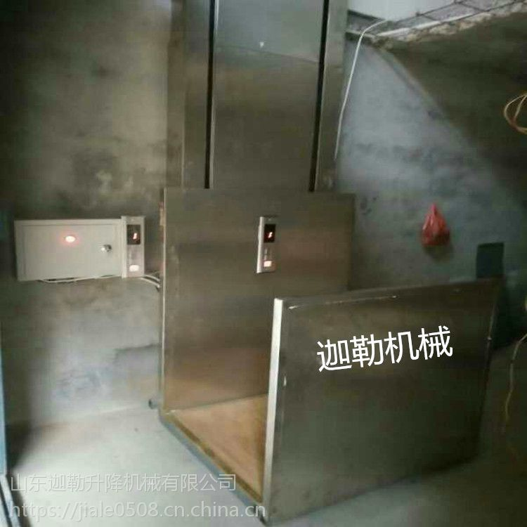 加工定做无障碍家用电梯 残疾人升降机山东迦勒