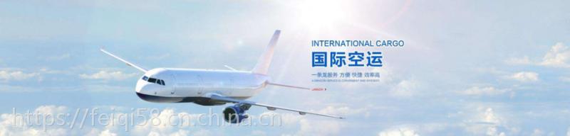 中国到新加坡马来西亚海运整柜及散货拼箱 超低价格 时效稳定图片_6