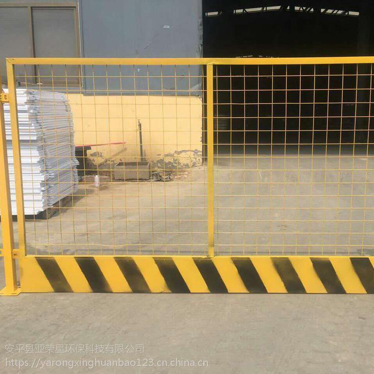 工地隔离护栏厂家@基坑临时围挡@建筑电梯防护门防护栏