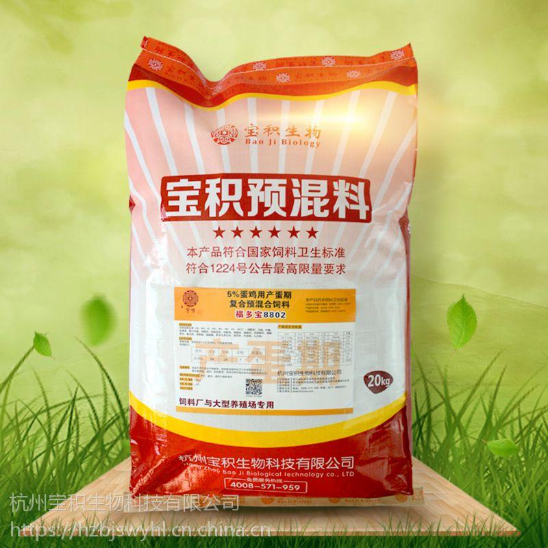 中草药土鸡预混料延长产蛋高峰 无抗鸡饲料厂家直销
