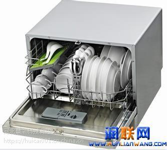 沁阳碟桥洗碗机揭阳小型家庭洗碗机揭阳