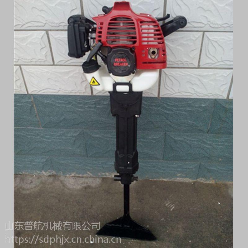 普航汽油链条式起树机 便携式汽油挖树机规格 带土球挖树机