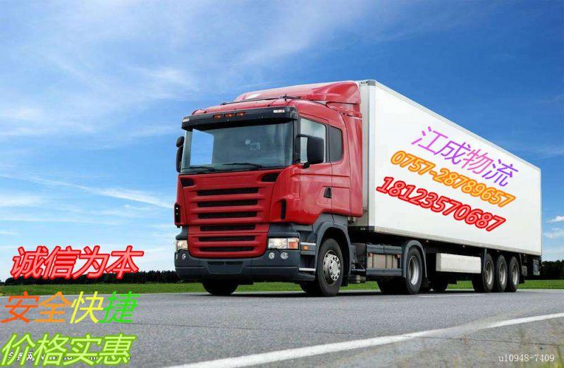顺德龙江直达到芦溪县货运专线