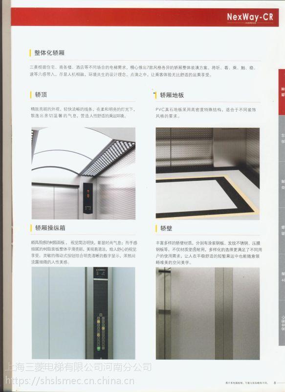 上海三菱电梯河南地区旧梯更新改造业务(NexWay-CR)型电梯