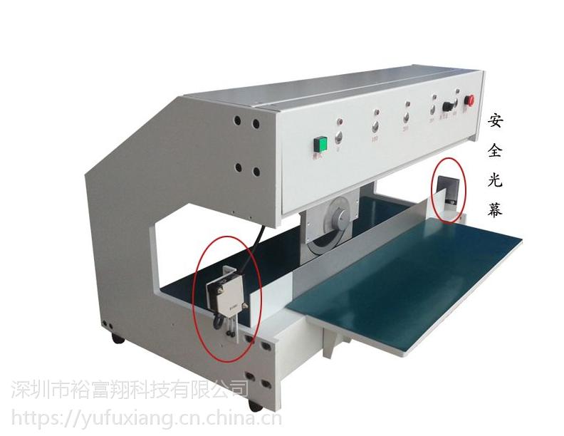 裕富翔 YFX-600 铝基板 PCB板切板机 电路板分板机