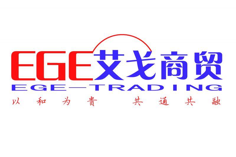 普洱艾戈商贸企业宣传片