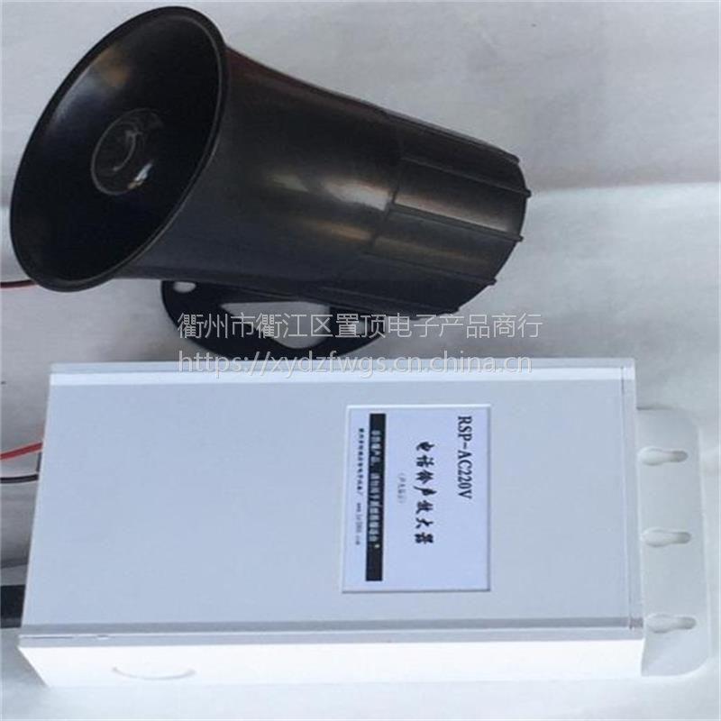 铃声放大器家用座机程控电话机铃声扩大器音量倍增器