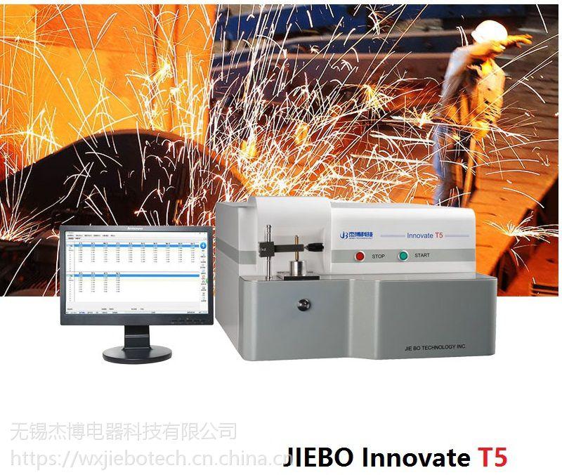 CCD全谱直读光谱仪原理和全谱直读光谱仪价格行情