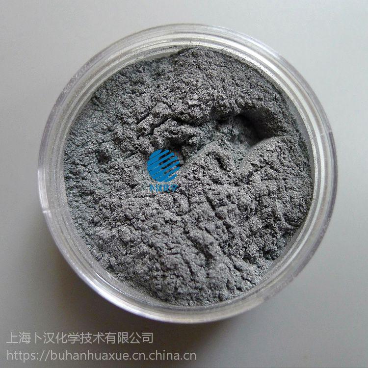 二硅化钼MoSi2,微米,超细硅化钼MoSi2