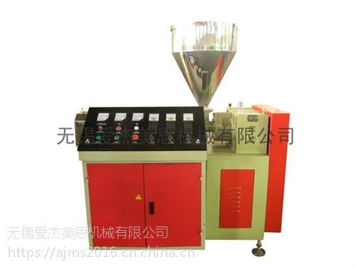 无锡爱杰美思机械(图)、活性炭滤芯设备配件、活性炭滤芯设备
