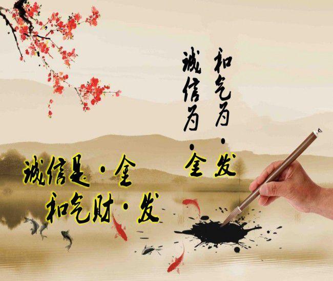 http://himg.china.cn/0/4_992_236130_650_550.jpg