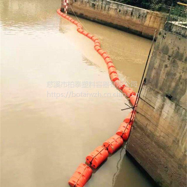 柏泰配套拦污设施浮筒 河道拦污浮筒厂家
