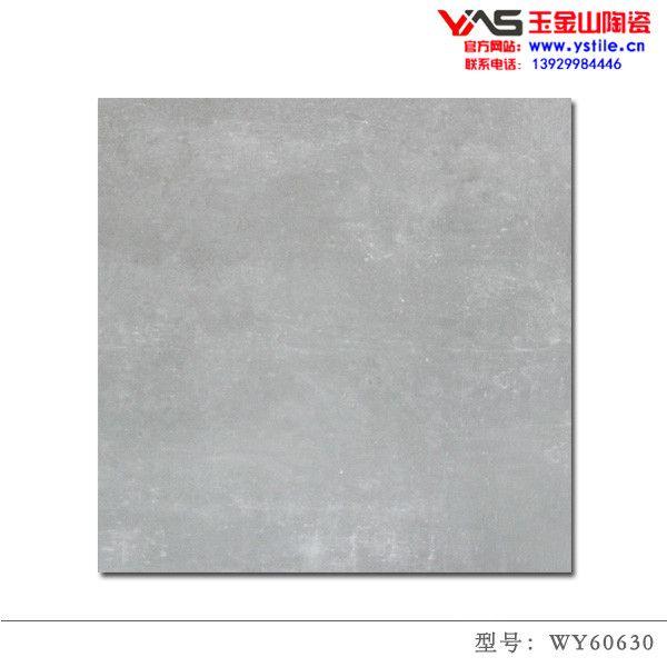 浅灰色中式仿古地砖|玉金山瓷砖|佛山仿古地板砖生产厂家A