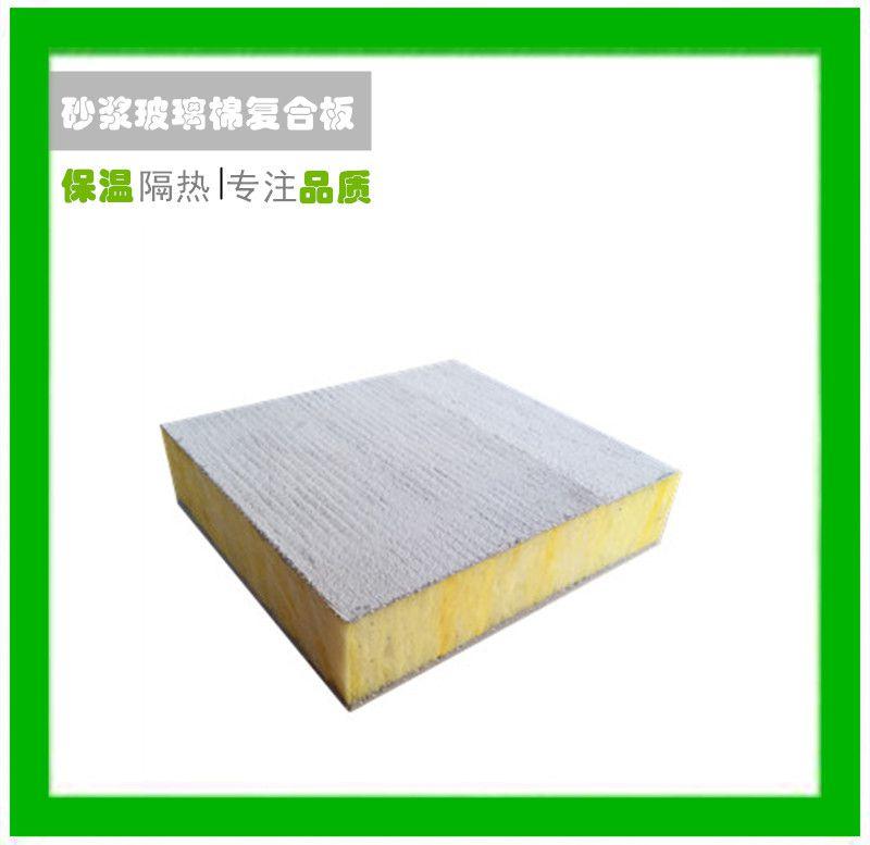 外墙离心玻璃棉复合板 盈辉保温专注产品质量