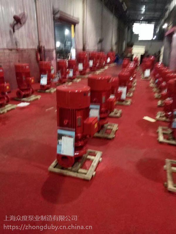 厂家生产 XBD6/15G-HY 15KW HY卧式恒压消防 不阻塞