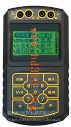 中西dyp 移频在线测试记录表 型号:ZZ18-CD96-3Z库号:M200674
