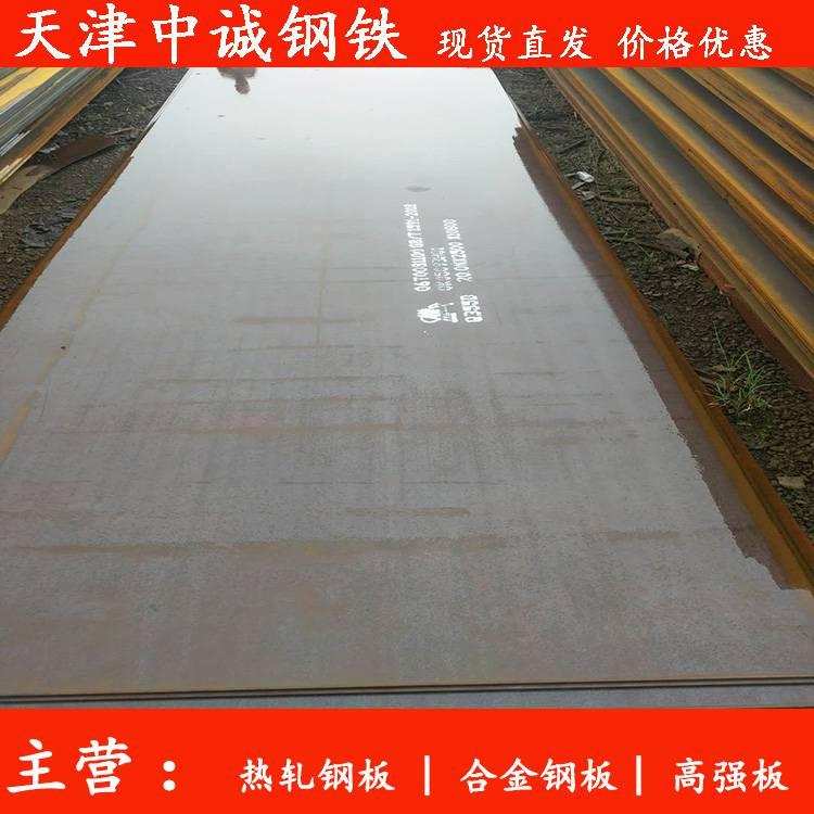 天津Q235GJD高建钢板★现货供应★