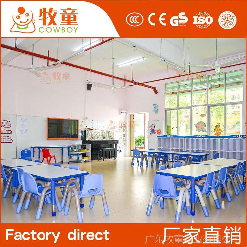 专业幼儿园设计装修 幼儿园外观设计【定制厂家】