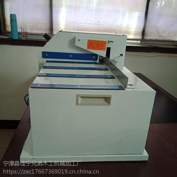 出售木工橱柜衣柜门板齐头倒角机手动高速仿形修角机