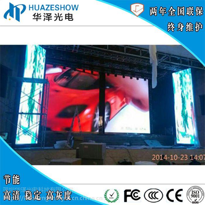 舞台P5折叠开合屏 导轨左右移动开合LED屏上下移动升降全彩显示屏